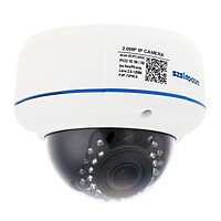 Camera An Ninh szsinocam H.264 HD (1080P/2.8-12mm)