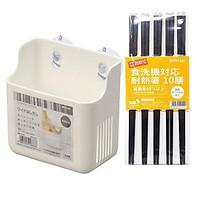 Combo Ống cắm đũa thìa hút chân không (màu trắng) + 10 đôi đũa nhựa chịu nhiệt cao cấp nội địa Nhật Bản