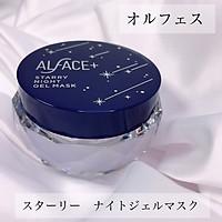 Gel Dưỡng Da Nhật Bản Alface Starry Night Gel Mask, Chứa Lipid Pha lê Dưỡng Ẩm Và Phục Hồi Da, Dưỡng Trắng, Chống Lão Hóa, Các Chiết Xuất Lên Men Và Sữa Chua Tăng Sức Đề Kháng Bảo Vệ Da