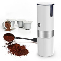 Portable Coffee Machine Electric Coffee Bottle for K-Cup Capsule Coffee Power Home Travel Drinking