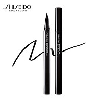 Bút Kẻ Viền Mắt Shiseido Archliner Ink 14732 - 01 Shibui Black (0.4ml)