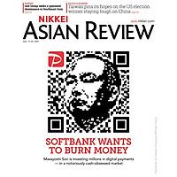 Nikkei Asian Review: Softbank Wants to Burn Money - 36.20, tạp chí kinh tế nước ngoài, nhập khẩu từ Singapore
