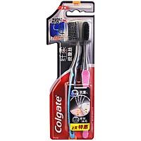 Bộ 2 Bàn Chải Đánh Răng Colgate Charcoal Slim Soft