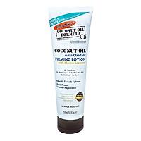 Lotion Săn Chắc Da Khi Giảm Cân, Tập Gym Và Ngăn Lão Hóa Palmer'S Coconut Oil Formula With Vitamin E Coconut Oil Anti-Oxidant Firming Lotion With Marine Seaweed (250ml)