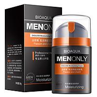 BIOAQUA 50g Face Cream for Men Moisturizing Cream Replenish Water Oil Control Face Care