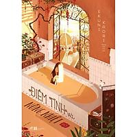 Sách - Điềm Tĩnh Và Nồng Nhiệt - Đỏ (tặng kèm bookmark thiết kế)