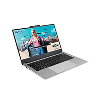 AVITA LIBER V 14 inch Laptop i5-10210U/8GB DDR4 Memory/512GB SSD with 3.7mm Ultra-narrow Bezel Fingerprint Unlock Grey
