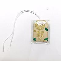 Túi gấm Omamori công danh học tập mẫu mới thiết kế sáng tạo đẹp thời trang phong cách cổ trang cổ điển tặng ảnh thiết kế vcone