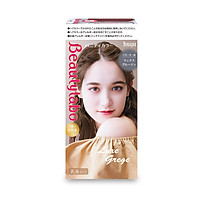 Kem Nhuộm Thời Trang Beautylabo Vanity