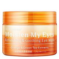 36PCS Gold Orange Eye Mask Anti Wrinkle Ageless Sleep Mask eye patch Eye Patches Dark Circle Face Care Mask Anti-agin