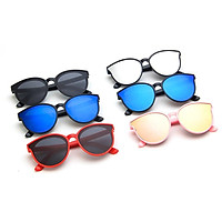 Round Frame Cute Style Exquisite Children's Trend Uv Protection Sunglasses