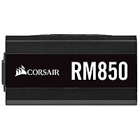 Nguồn máy tính Corsair RM850 80 Plus Gold - Full Modul - CP-9020196-NA -Hàng Chính Hãng