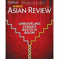 Nikkei Asian Review: Unraveling China's Biotech Boom - 39