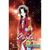 Gintama - Tập 44 (Tái Bản)