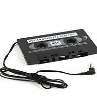 Bộ Chuyển Đổi Âm Thanh Qua Ngăn Cassette Cho Ô Tô