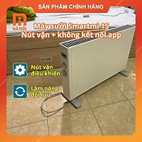 [Bản quốc tế/nội địa]Máy sưởi Xiaomi Smartmi 1S 2200W Kết nối app Mihome - Hàng chính hãng