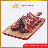 [Chỉ giao HCM] - Sườn Cừu Úc cắt 2cm JMF - 1kg