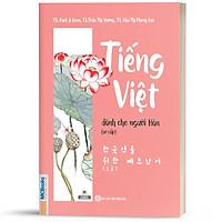 Sách - Tiếng Việt Dành Cho Người Hàn Sơ Cấp
