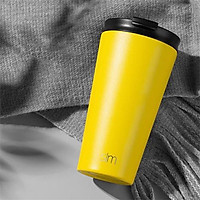 Ly giữ nhiệt Simple|modern 480ml - Yellow