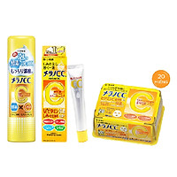 Bộ sản phẩm dưỡng trắng chống thâm nám Melano CC (Bọt rửa mặt 150g + Tinh chất 20ml + Mặt nạ 20 miếng)