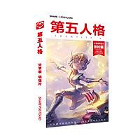 Hộp Postcard anime Identity v nhân cách thứ 5 900 ảnh (2 mẫu)