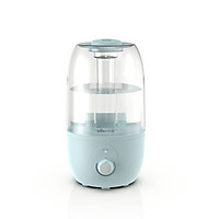 Bear humidifier 3L JSQ-A30M8 visible transparent water tank three kinds of purification knob control