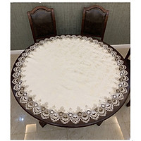 Khăn trải bàn tròn 1m2 cao Cấp ( không bao gồm khăn trải mâm xoay)