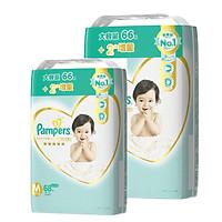 [Combo 2] Bỉm - Tã dán Pampers Premium New size M 68 miếng (Cho bé 6~11kg)