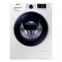 Máy Giặt Cửa Trước Samsung Inverter Addwash WW85K54E0UW/SV (8.5kg) (HÀNG CHÍNH HÃNG)