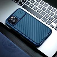 Ốp lưng iPhone 12/ 12 Pro Nillkin CamShield chính hãng
