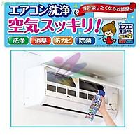 Chai xịt vệ sinh điều hòa máy lạnh tự vệ sinh tại nhà hàng nhập từ Nhật