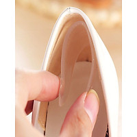 Bộ 02 cặp gồm 04 miếng lót gót giày silicon chống trầy bảo vệ gót chân, giảm size giày
