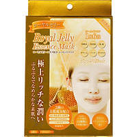 Mặt nạ săn chắc da tinh chất sữa ong chúa G Face Mask RJ (Hộp 5 miếng)