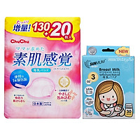 Miếng lót thấm sữa Chuchu Baby thấm hút tốt, mềm mại 150 miếng - tặng 30 túi trữ sữa