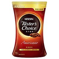 Cà phê hòa tan nguyên vị Nescafe Taster's Choice túi đầy 170g