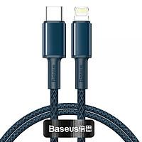 Cáp sạc nhanh PD 20W Baseus LV878 chân Type-C sang Lightning dây nylon siêu bền dài 1M cho iPhone/iPad ( 3 màu ) - Hàng chính hãng