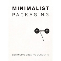 Minimalist Packaging: Enhancing Creative Concepts
