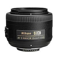 Ống Kính Nikon 35mm F1.8G AF-S DX - Hàng Chính Hãng