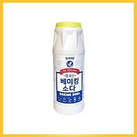 Bột Tẩy Rửa Baking Soda No Brand Vệ Sinh Nhà Cửa Đánh Bay Vết Ố Trên Vật Dụng Gia Đình