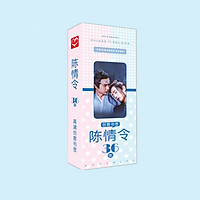 Bookmark Ma đạo tổ sư Trần Tình lệnh mới nhất