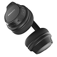 Philips (PHILIPS) Bluetooth Headset Headphones High Resolution Music Headset TAUH202BK