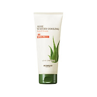 Kem chống nắng ALOE WATERY COOLING SUN CREAM SPF50+ PA++++