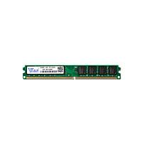 Bộ Nhớ Tốc Độ Cao Không Gây Ồn Vaseky 2G DDR2 800 - Xanh Lá (800MHz)