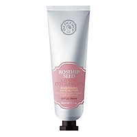 Kem Dưỡng Da Tay The Face Shop Rosehip Seed Brightening Hand Butter SPF 20 PA++ 30500162 (50ml)