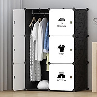 Tủ nhựa ghép đa năng 6 ô đựng quần áo (110*74*47cm)