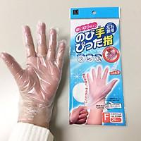Set 20 chiếc găng tay nilon siêu dai Kokubo Poly hàng nội địa Nhật Bản
