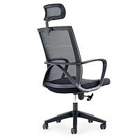 Ghế lưới văn phòng cao cấp, có tựa đầu điều chỉnh được độ cao, tay vịn cố định, mã sản phẩm MWAH-033