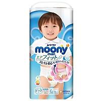 Tã/bỉm quần moony xanh không cộng miếng nội địa Nhật Bản size XL 38 bé trai ( dành cho bé từ 12-22kg)