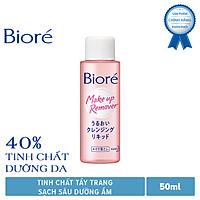 Tinh Chất Tẩy Trang Sạch Sâu Dưỡng Ẩm Biore Make Up Remover Moisture Cleansing Liquid (50ml)