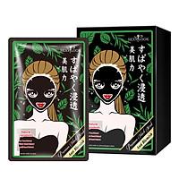 Combo 4 Miếng Mặt Nạ Tràm Trà Kiểm Soát Dầu Và Mụn SEXYLOOK Tea Tree Anti Blemish Black Facial Mask